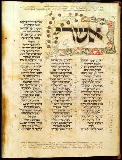 Tanakh Parchment